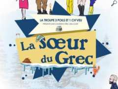 photo de La soeur du grec